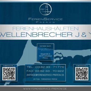 Prerow Ferienhaus Wellenbrecher Y - Ferienservice Prerow, Buchenstr. 2 A 18375 Ostseebad Prerow